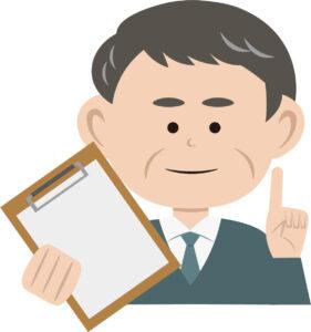 運行管理者(男性/中年/アニメ)