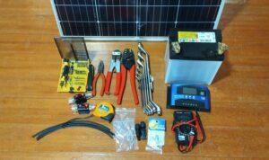 太陽光発電に使う最低限の材料